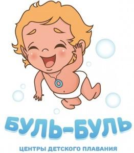 Буль Буль Центр Детского Плаванья